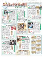 2014 年 03 月 12 日付