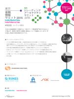 4月23日、コンラッド東京 - Financialinformationsummit.com