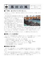 平成27年3月18日発行