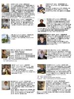 大図昭(おおず あきら) 東京都武蔵村山市 2004年メーキングマスター;pdf