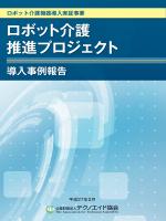 PDF形式:624KB