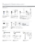 専用排水栓(φ32) オプション 専用トラップ