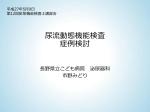 PDF(1.5MB)