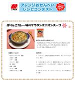 recipe-21
