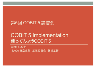 COBIT 5 Implementation