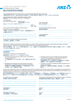 EXPORT DOCUMENTARY CREDIT PRESENTATION FORM