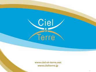 2014 - Ciel et Terre