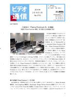 GZ-TOKYO(pdf)