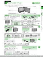 PL用ステンレスコン柱用金具 PL用取付金具 M4ホルダー IECレール