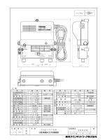THC-77FR 分配補償双方向増幅器 00004