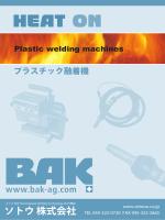 PDF 高解像度 - ソトウ株式会社