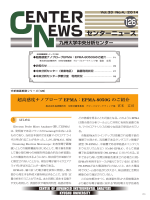 Vol.33, No.4(2014
