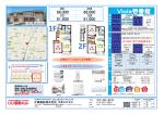 【新築】Viola(壱・弐・参) 安曇川町西万木