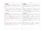 13(PDF:1592KB)