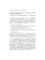ダウンロード(PDF
