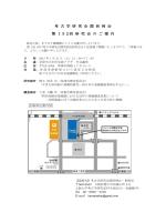 考 古 学 研 究 会 関 西 例 会 - So-net