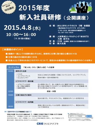 00 - 社員教育、企業研修など人材育成は株式会社ザ・アカデミージャパン