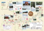 高野山 マップ