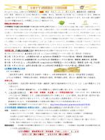 ダウンロード - 名古屋と金クラブ支部