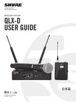 QLX-D USER GUIDE