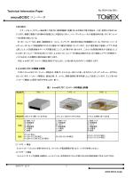 microDC/DC コンバータ