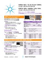 E4990A 20Hz∼10/20/30/50/120MHz インピーダンス・アナライザ