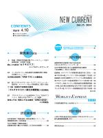 抗IL-17A抗体「セクキヌマブ」 「ボルチオキセチン臭化水素酸塩」武田薬品