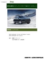 2014-2015 スタッドレスタイヤ&ホイールセット