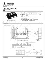 第6世代IGBTモジュール Sシリーズ NF/Aタイプ CM400C1Y