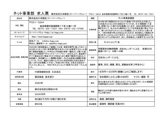 18万円~20万円 - ファニチャーアウトレットB家具 スーパーバリュー