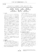 RL-002 - 神奈川工科大学 情報学部 岡崎研究室
