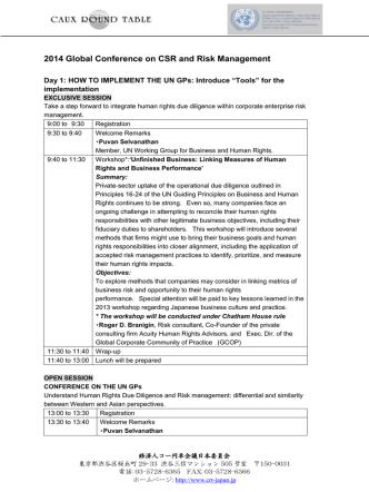 CRT Leterhead - 経済人コー円卓会議日本委員会