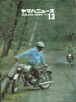 1963 No.13 (3.1MB)