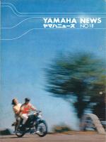 ヤマハニュース,JPN,No.18,1964年,6月,ヤマハ・ハイ