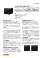 Synology DiskStation DS2411+