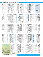 PDF(766KB)