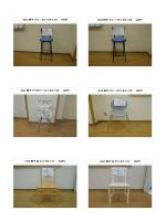5817 椅子ブルー35×99×38 500円 5818 椅子ブルー35×99×38 500