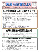 「第15回現代短歌新人賞」表彰式及び記念座談会