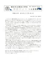 3768KB pdfファイル