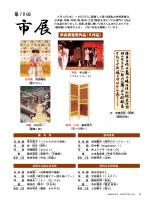 市長賞受賞作品(5作品)