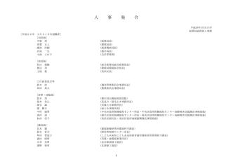 1(PDF:123KB)