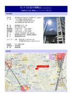 セントラル品川御殿山(旧北品川森ビル);pdf