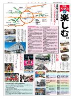 N U 祭 - 日本大学