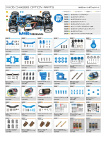 M-05シャーシ オプションパーツカタログ