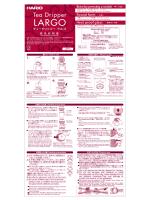 TDR-80 説明書20130329.ai