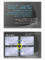 O - 早稲田大学ナノ理工学研究機構