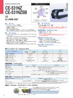 CE-531NZ CE