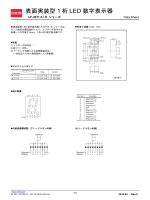 LF-3011 A/K シリーズ : 光センサ