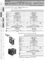 OEM カメラモジュール / ボードレベル