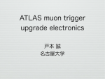 ATLAS muon trigger upgrade electronics - Open-It